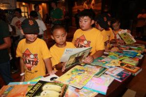 Junior Giants Festival on Sunday, August 18, 2013.